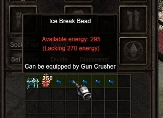 ice-break-bead.jpg